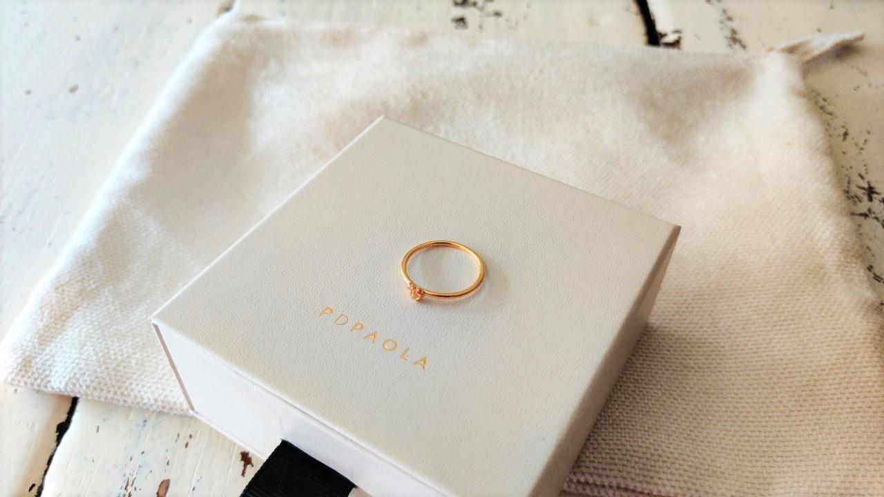 New in: Rosé Blush ring van PDPAOLA
