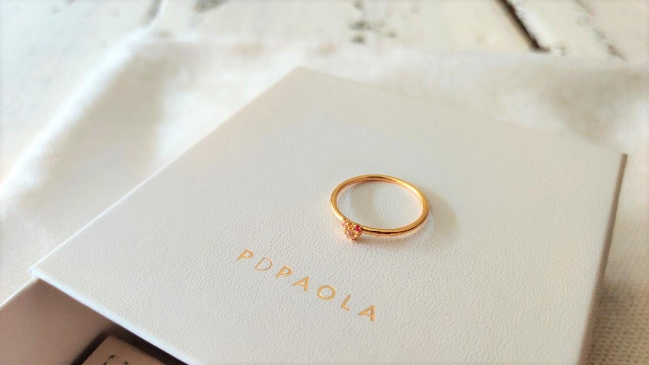 De Rosé Blush ring van PDPAOLA van dichtbij